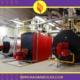 دیگ بخار صنعتی